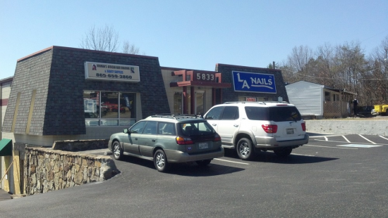 844 Square Foot Retail Space For Lease @ 5833 Clinton