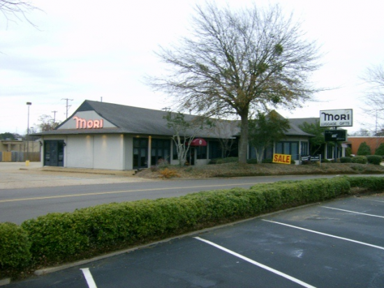 6 551 Square Foot Retail Space For Sale 1484 Old Square