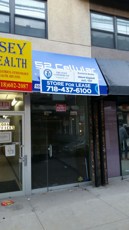 250 Square Foot Office Space For Lease @ 1086 Broadway   Office Space,  Brooklyn, NY 11221 | Rofo